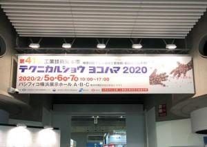 20200205-02